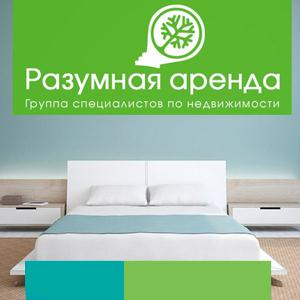 Аренда квартир и офисов Серпухова