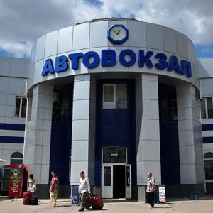 Автовокзалы Серпухова