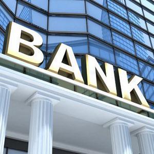 Банки Серпухова