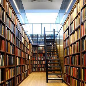 Библиотеки Серпухова