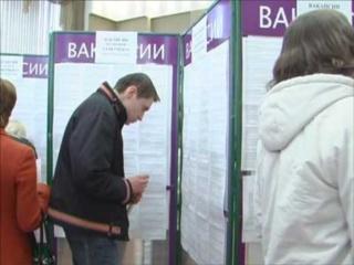 Центры занятости Серпухова