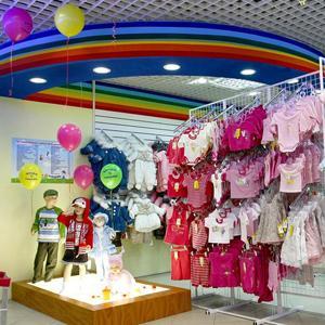 Детские магазины Серпухова