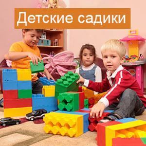 Детские сады Серпухова
