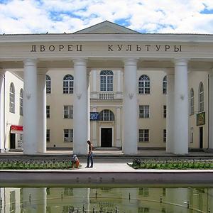 Дворцы и дома культуры Серпухова