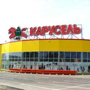 Гипермаркеты Серпухова
