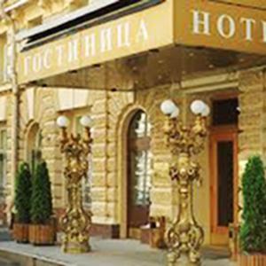 Гостиницы Серпухова