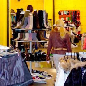 Магазины одежды и обуви Серпухова