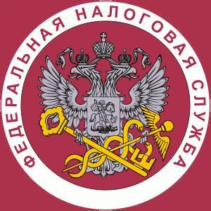 Налоговые инспекции, службы Серпухова