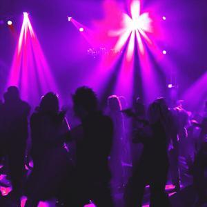 Ночные клубы Серпухова