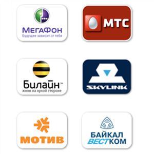 Операторы сотовой связи Серпухова