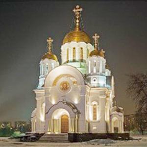 Религиозные учреждения Серпухова