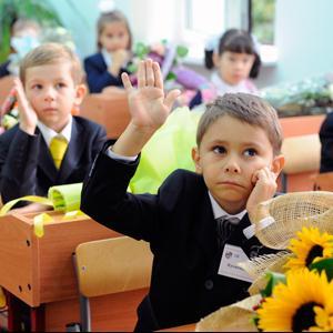 Школы Серпухова
