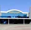 Аэропорты в Серпухове