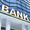 Банки в Серпухове
