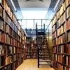 Библиотеки в Серпухове