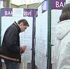 Центры занятости в Серпухове