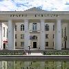 Дворцы и дома культуры в Серпухове
