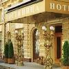 Гостиницы в Серпухове