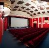 Кинотеатры в Серпухове