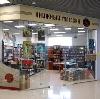 Книжные магазины в Серпухове