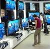Магазины электроники в Серпухове