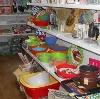 Магазины хозтоваров в Серпухове