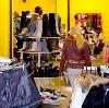 Магазины одежды и обуви в Серпухове
