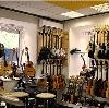 Музыкальные магазины в Серпухове