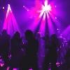 Ночные клубы в Серпухове