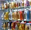 Парфюмерные магазины в Серпухове