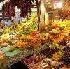 Рынки в Серпухове