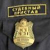 Судебные приставы в Серпухове