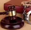 Суды в Серпухове