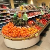 Супермаркеты в Серпухове