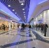Торговые центры в Серпухове