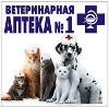 Ветеринарные аптеки в Серпухове