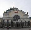 Железнодорожные вокзалы в Серпухове