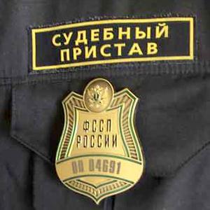 Судебные приставы Серпухова