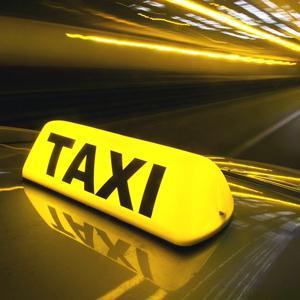 Такси Серпухова