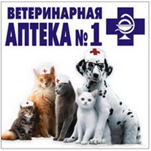 Ветеринарные аптеки Серпухова