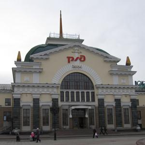 Железнодорожные вокзалы Серпухова